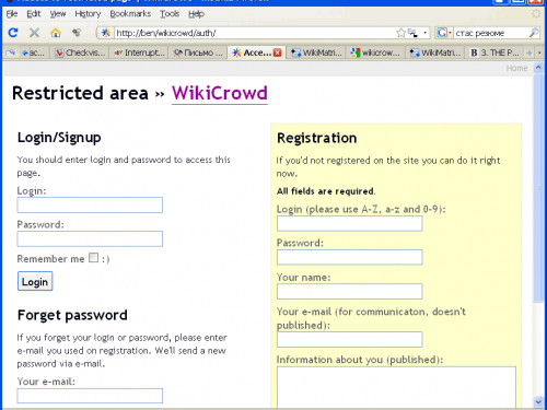 WikiCrowd Screenshot